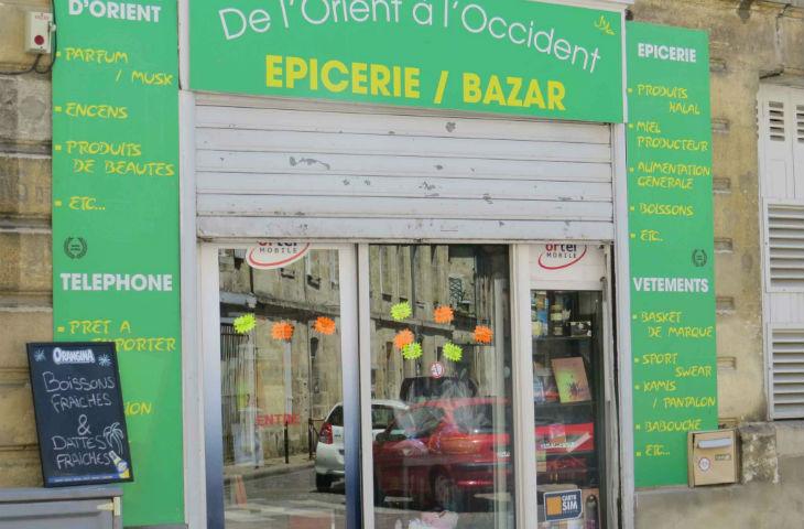 Bordeaux : Des jours réservés aux hommes, d'autres aux femmes, dans une épicerie musulmane