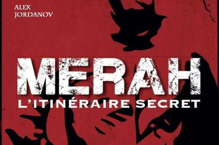 A lire:  Alex Jordanov, journaliste, publie «L'itinéraire secret de Mohamed Merah». Les derniers secrets de Mohamed Merah