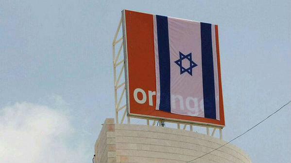 Les salariés d'Orange soutiennent Israël