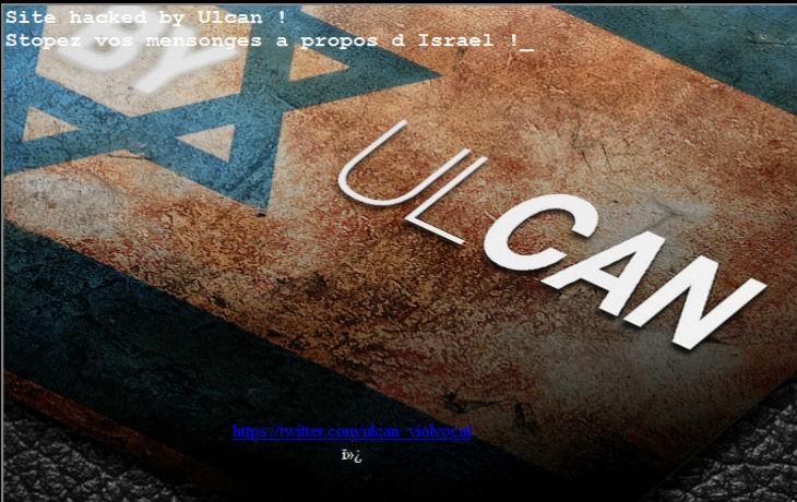 Pas de chance pour BDS: Ulcan, le hacker pro-israélien, fait tomber le site du mouvement antisémite de boycott