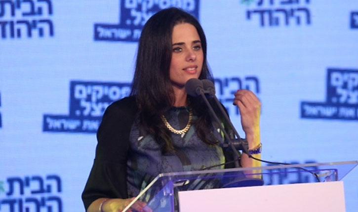 Likoud : une nouvelle loi pour interdire le financement d'ONG anti-israéliennes