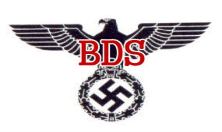 BDS, selon ses propres termes, veut récupérer «TOUTES LES TERRES ARABES»