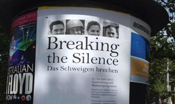 Israël: L'ONG d'extrême gauche «Breaking The Silence» devant les tribunaux pour «diffusion de mensonges sans permettre d'enquête»