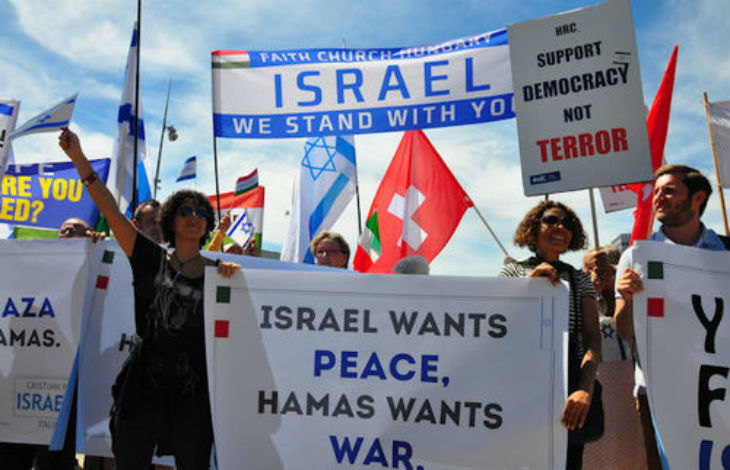 [Vidéo] Manifestation de soutien à Israël  à Genève ce lundi 29 juin 2015