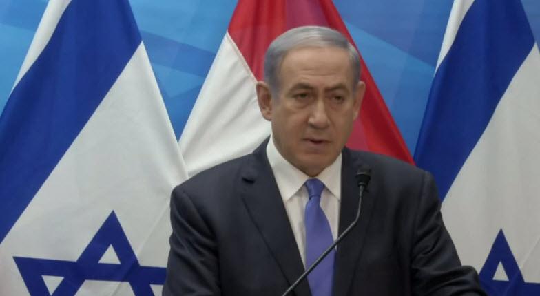 [Vidéo] Accord sur le nucléaire iranien: Benjamin Netanyahu «Cet accord est une erreur historique pour le monde»