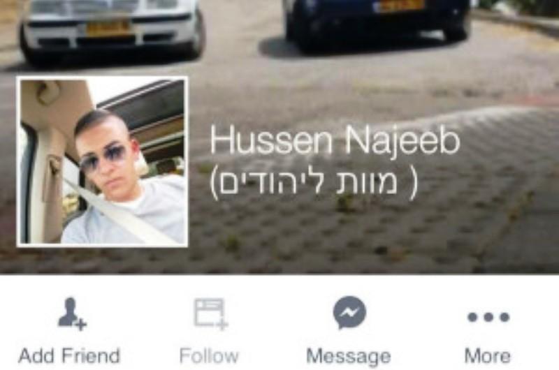 """Des milliers d'arabes israéliens et des """"palestiniens"""" ont posté """"Mort aux Juifs"""" sur leurs Profiles Facebook."""