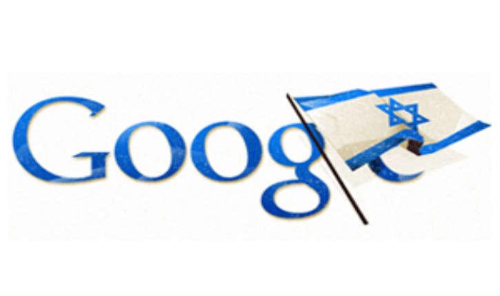 Israël: Google Maps, supprime le nom Palestine