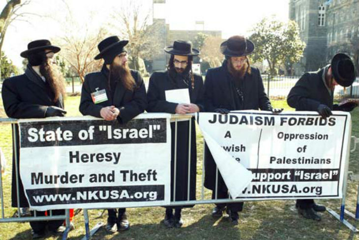 Les Juifs antisionistes sont-ils des traîtres? (1/2) Par Dora Marrache