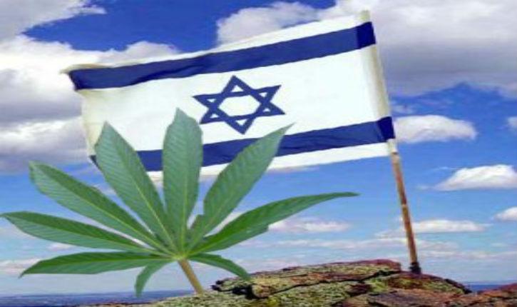 Israël : le cannabis sera vendu en pharmacie