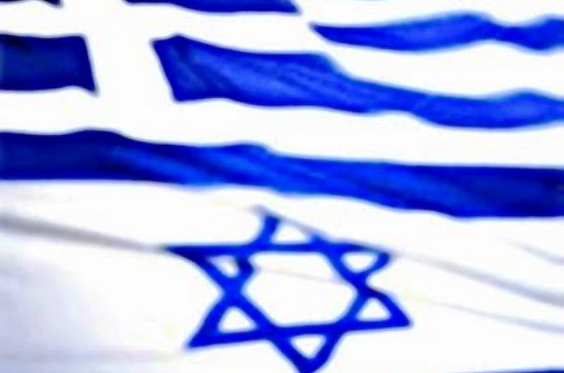 Ce qu'Israël doit retenir de la crise grecque.