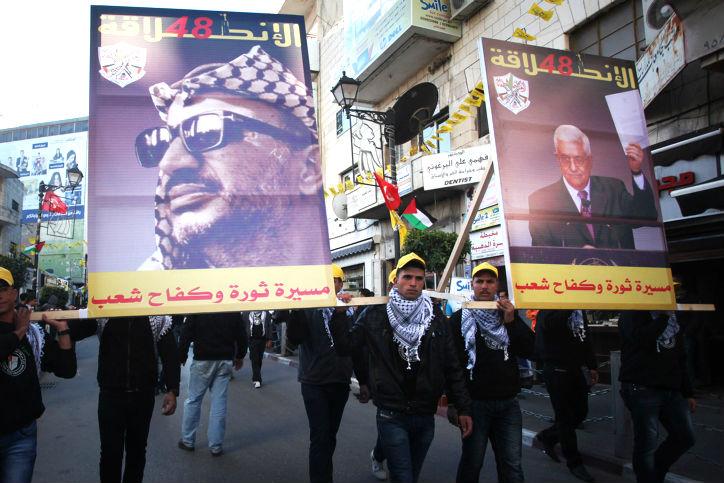 C'est officiel: les USA bloquent le versement des 65 millions de dollars destinés à l'autorité palestinienne