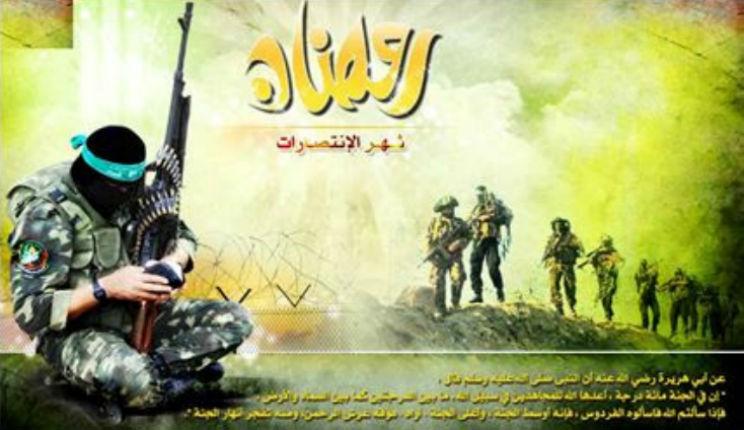 Les sites Internet du Hamas et du Djihad islamique : «les attaques pendant le Ramadan ont un goût spécial de sacrifice, de djihad et de victoire»