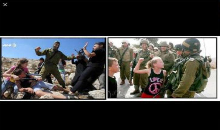 Flagrant délit de désinformation: L'AFP se ridiculise en propageant les mensonges d'une famille palestinienne. La preuve en image
