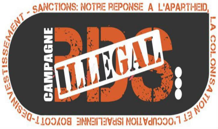 La mairie d'Ivry-sur-Seine soutient BDS