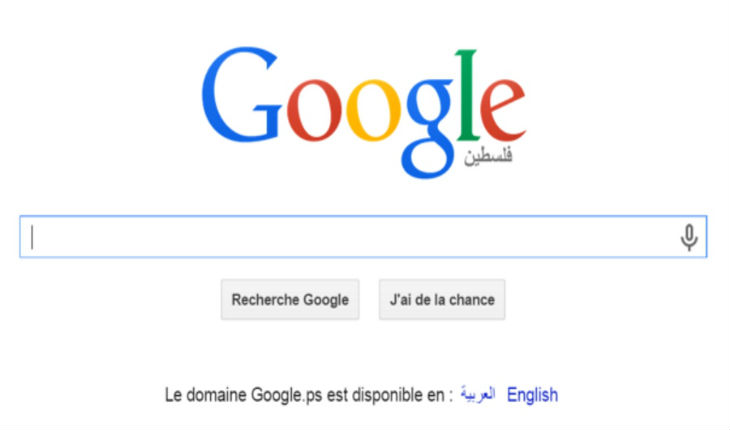 Orange redirige par erreur les visiteurs de Google vers une page antiterroriste