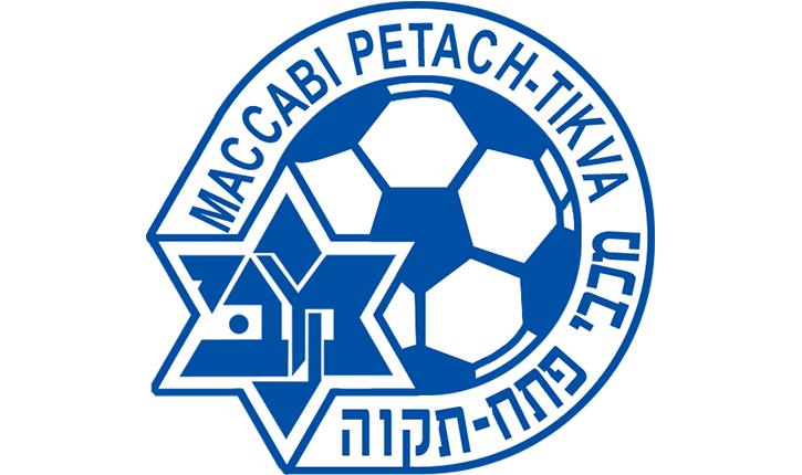 Bulgarie: Hospitalisation de l'équipe de football israélienne victime d'une intoxication alimentaire