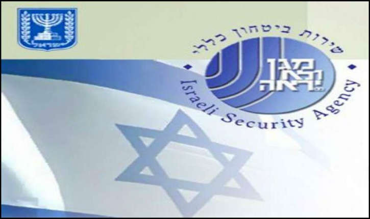 Le Shin Bet démantèle un réseau de terroristes travaillant pour le compte des services de renseignements iraniens