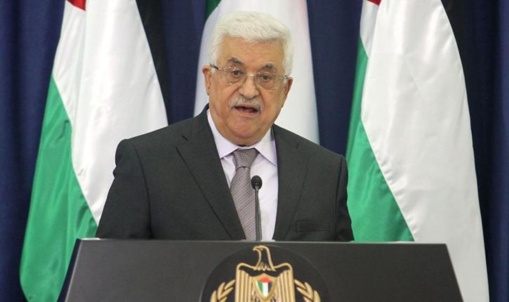Les chiffres: l'Autorité Palestinienne a reçu un total de 25 milliards de dollars en 20 ans