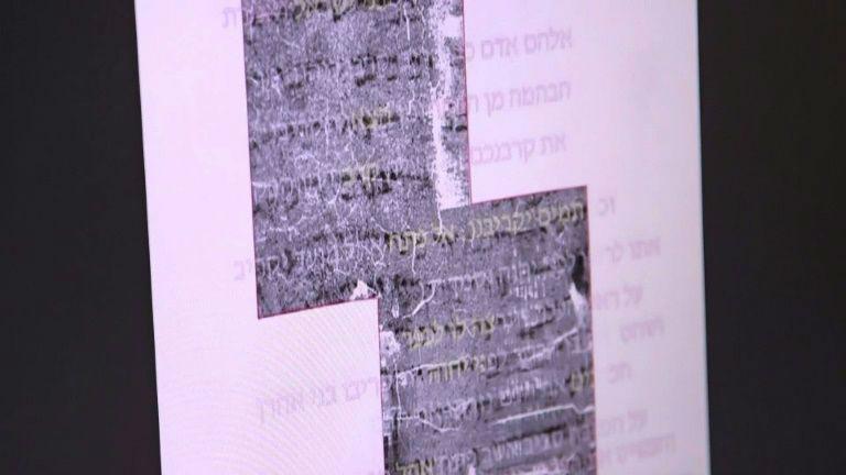 (Vidéo) Israël : un ancien parchemin hébreu vieux de 1500 ans déchiffré
