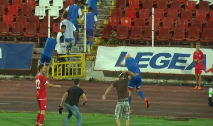 [vidéo] L'équipe d'Ashdod agressée en plein match par les supporteurs du CSKA Sofia