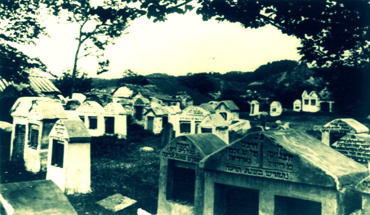 Lituanie: Profanation du cimetière juif de Vilnius par les autorités pour construire un Centre de Congrès avec les fonds de l'Union européenne