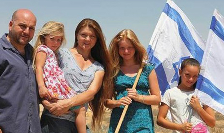 Israël 4ème pays du monde pour la qualité de la vie de famille