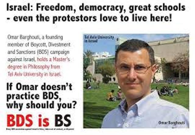 Réponse israélienne à BDS