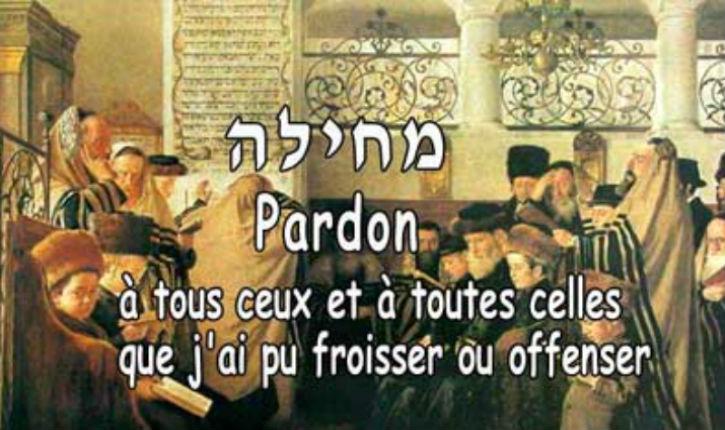 Le pardon juif