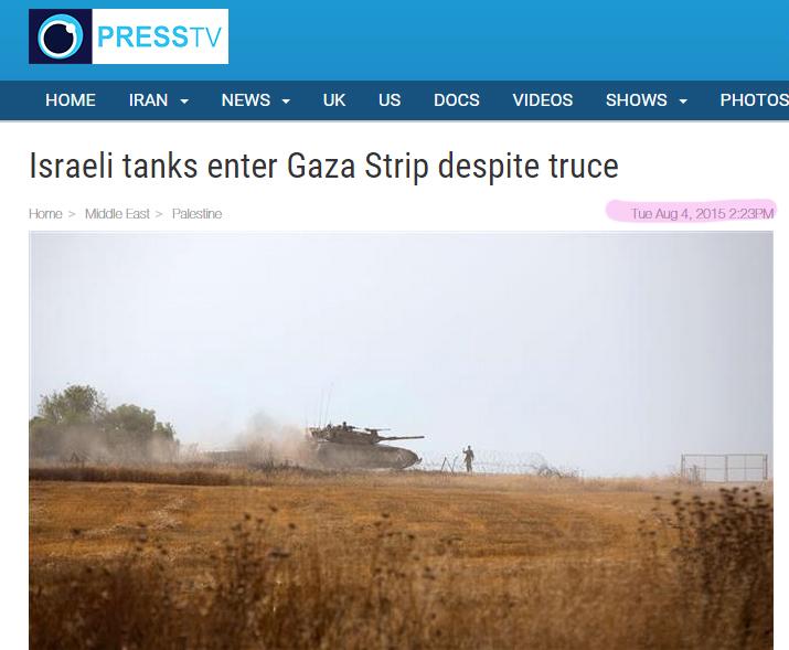 screenshot-www.presstv