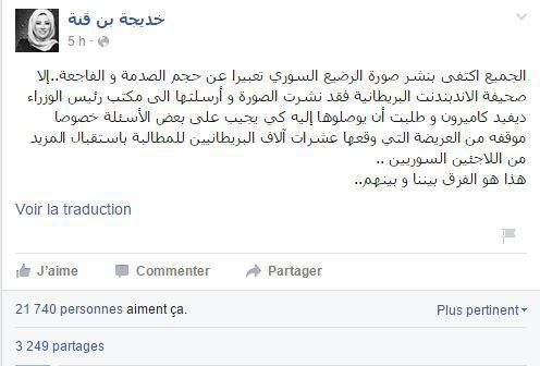 Facebook-Khadidja-Bengana