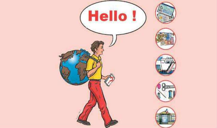 Hello le «Guide du routard» un manuel gratuit pour les migrants. A quand un manuel pour les SDF ?