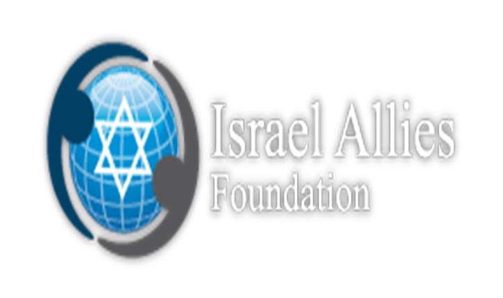 Israël reçoit une délégation de députés venus des différents continents en solidarité avec l'Etat juif