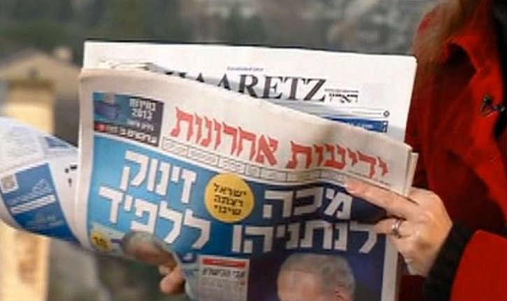 les Palestiniens suivent la presse israélienne, car plus fiable que les médias palestiniens