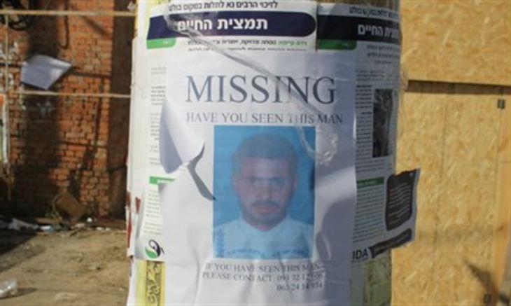 Ukraine: Un israélien porté disparu à Ouman. Les recherches s'intensifient