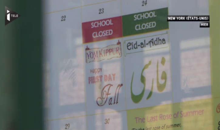 New-York: En raison de l'Aïd el-Kébir, les écoles vont fermer pour la première fois