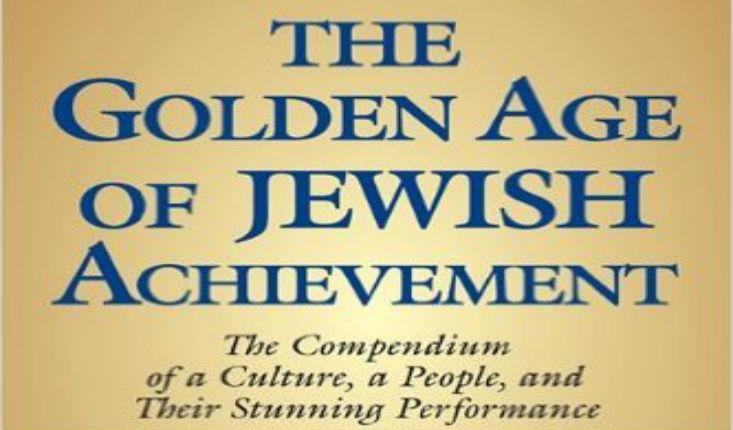 «La réussite des Juifs» vue par Steven L. Pease