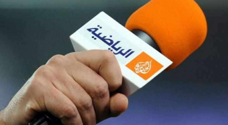 Attentat de Jérusalem: Al Jazeera donne une leçon d'honnêteté journalistique au Figaro et à l'AFP