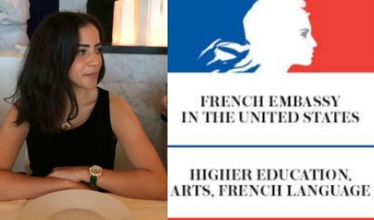 Amira Jumaa, de l'ambassade de France à New York, veut envoyer les juifs dans les fours