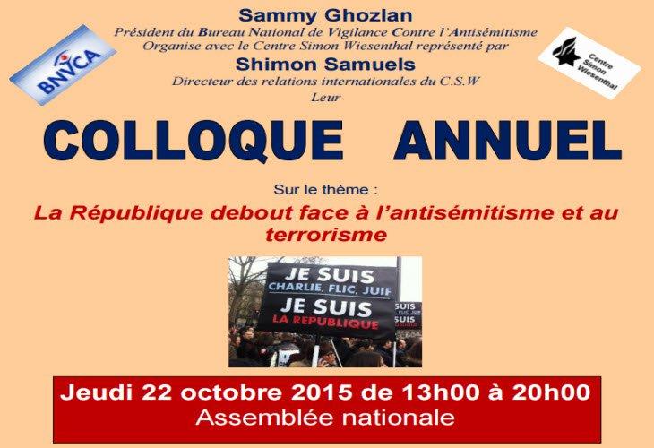 Colloque du BNVCA et du Centre Simon Wiesenthal :  « Osons l'autorité ! » par Jean-Paul Fhima