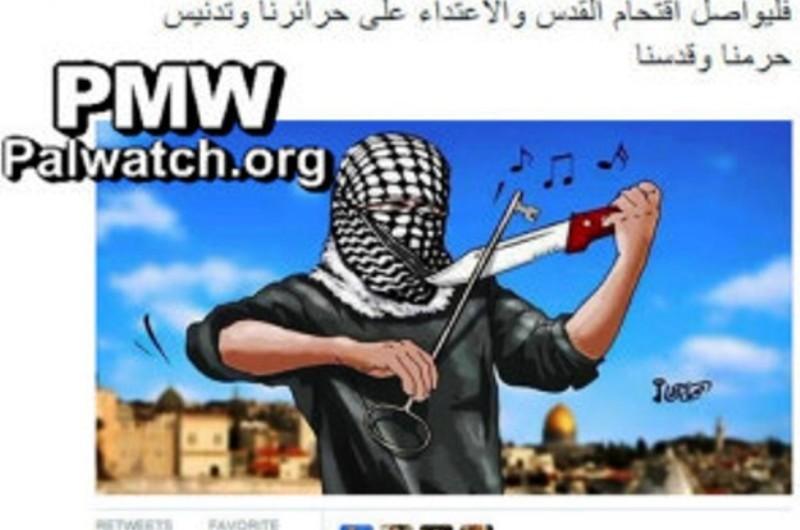 Le Fatah et le Hamas glorifient les actes terroristes contre les israéliens