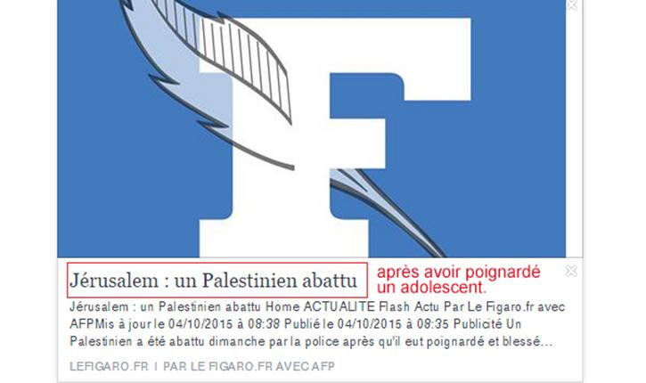 Désinformation: Lefigaro.fr ment sciemment sur les assassinats commis par des arabes à Jérusalem depuis 3 jours