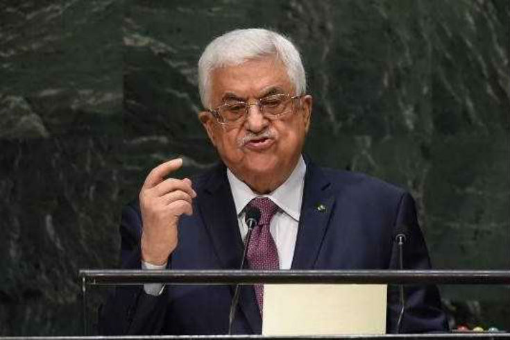Abbas : la fin programmée du « concept palestiniste » ?