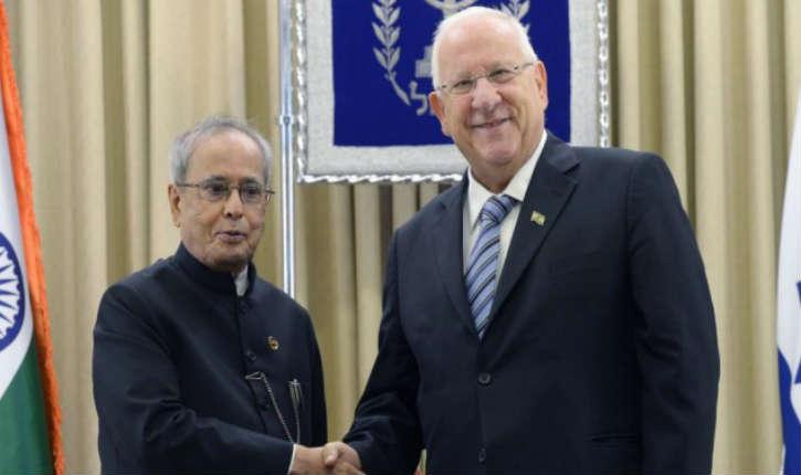 Visite officielle du président indien Mukherjee en Israël
