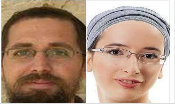 Le Hamas qualifie «d'opération héroïque» le meurtre des parents Naama et Eitham Henkim