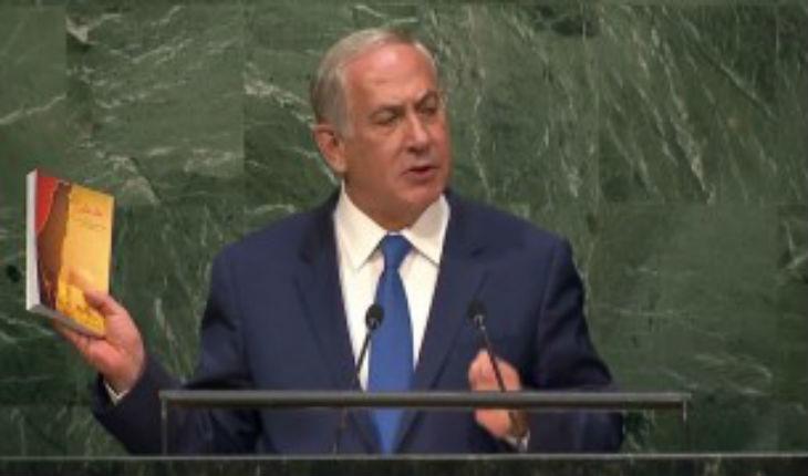 Vidéo – Remarquable discours de Benjamin Netanyahu à l'ONU « L'Iran est un tigre rapace. Les jours où les Juifs étaient passifs n'existent plus »