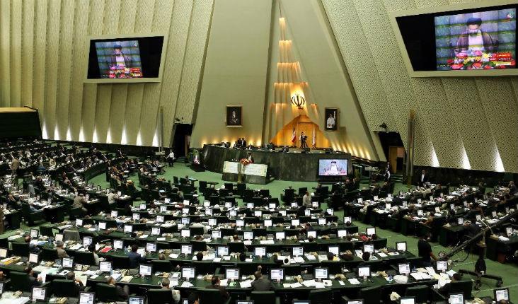 Iran: Echec d'Obama, Le parlement iranien n'approuve pas l'accord sur le nucléaire mais une version amendée «pour gérer l'expansion rapide du programme nucléaire iranien»