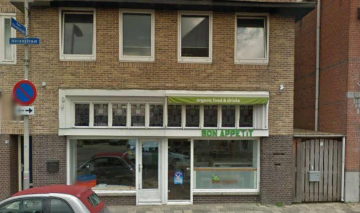 Une plainte a été déposée contre Youness Ouaali propriétaire d'un café hollandais pour incitation à la violence