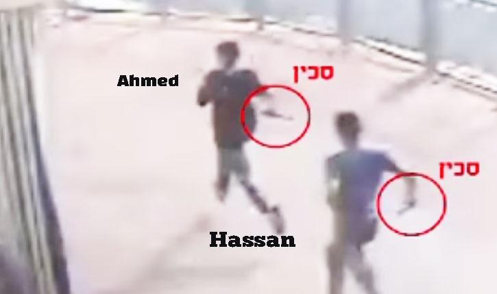 Ahmed Manasra : le jeune jihadiste mort abattu par des policers à Jérusalem, est ressuscité dans un hopital israelien