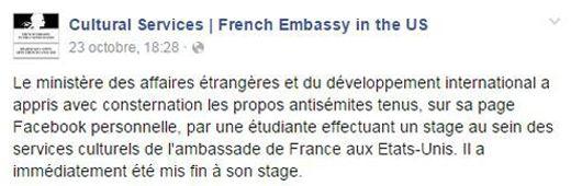 ambassade de France à New York