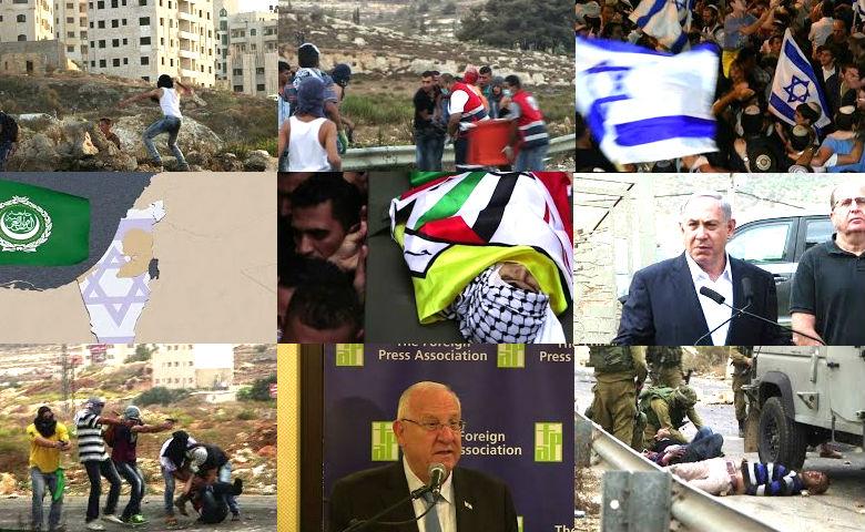 La focalisation de l'AFP, Agence France Palestine, contre Israël: Pas moins de 9 reportages sur les palestiniens en 24 heures et pas un seul sur les actes terroristes